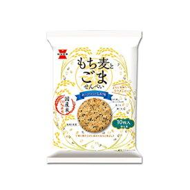 岩塚製菓 もち麦とごませんべい 10枚 183円【 胡麻 煎餅 しお味 個包装 】