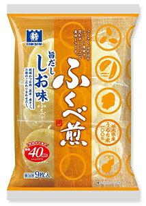 日新製菓 ふくべ煎 しお味 9枚入り 1袋 【塩 せんべい 】