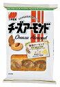 三幸製菓 チーズアーモンド(16枚)1袋 163円【 無塩アーモンド せんべい 】