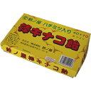 鈴ノ屋 棒キナコ飴 40+10(10個アタリ)入り 400円 【 きなこ棒 駄菓子 】【20160405】