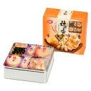 【ギフト】 亀田製菓 穂の香10 せんべい 詰め合わせ 650円
