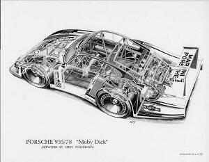 """Porsche935/78""""MobyDick""""(S)1852円【KaiArtInternational構造画ポスターリトグラフデザインポルシェモビィーディックレーシング絵アート吉川信カイアートコレクション】"""