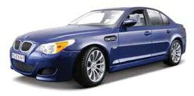 BMW M5 1/18 Maisto Blue 6273円 【 ミニカー ビーエム 5シリーズ 青 ブルー マイスト ダイキャストカー】【コンビニ受取対応商品】