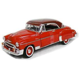 1950 CHEVY BEL AIR red 1/18 MOTOR MAX 7593円【シボレー ベルエア 赤 レッド ミニカー クラシック モーターマックス アメ車 Chevrolet ダイキャストカー 】【コンビニ受取対応商品】
