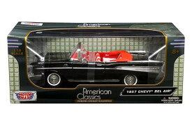 BEL AIR 1957 CHEVY Black 1/18 MOTOR MAX 7778円 シボレー ベルエア モーターマックス 黒 ブラック ミニカー クラシック コンビニ受取対応商品