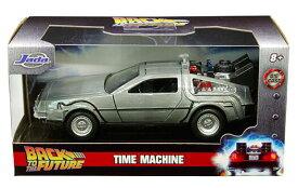 バック トゥ ザ フューチャー Brushed Metal 1/32 Jada 【 Back To The Future デロリアン ジャダ ダイキャストカー ミニカー 映画 】【160115】