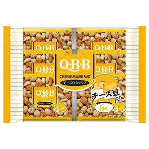 QBB チーズ豆ミックス 138g 1袋 275円【 おつまみ ツマミ おやつ キュービービー 】