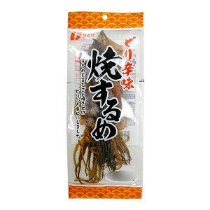 なとり 焼するめ ピリ辛味 3枚入×5袋 1930円【 おつまみ スルメ いか 】
