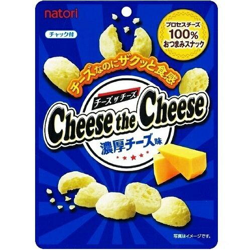 なとり チーズザチーズ 濃厚チーズ味 21g 130円x5袋 650円