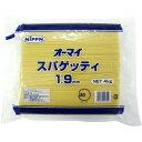 NIPPN オーマイロングスパゲッティ 1.9mm 業務用 4kg 1袋 1860円