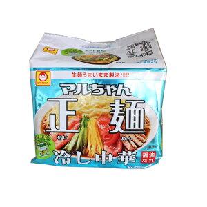 訳あり マルちゃん 正麺 冷し中華 醤油だれ 49円x5食パック 245円【 東洋水産 インスタントめん 】