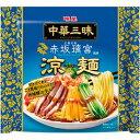 【1ケース】明星 中華三昧 赤坂璃宮 涼麺 24食入り 2952円