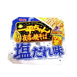 明星一平ちゃん夜店の焼そば塩だれ味139円×12個入り1668円