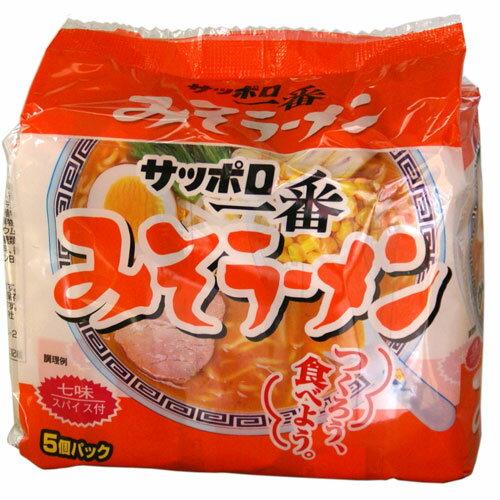 サッポロ一番 みそラーメン 5袋 1パック 345円
