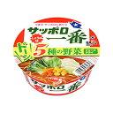 サッポロ一番 しょうゆ味 どんぶり 121円×12個入り 1ケース 1452円【 カップラーメン 醤油味 ケース販売 】