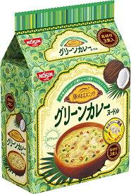 特売 日清 旅するエスニック 具付き3食 グリーンカレー 219g ×9袋 1161円