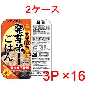 【2ケース】神明 ファンケル発芽米ごはん (160g×3食パック) 385円×16個入 6160円