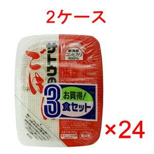 (2ケース)サトウのごはん 新潟県産コシヒカリ 200g×3食 24個セット 8640円