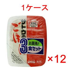 (ケース)サトウのごはん 新潟県産コシヒカリ 200g×3食 12個セット 4320円