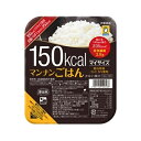 大塚食品 150kcal マイサイズ マンナンごはん 140g 142円×6個セット 853円【 パックごはん 】