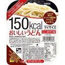 大塚食品 150kcal マイサイズ おいしいうどん 1人前 95g 135円×12個セット 1620円