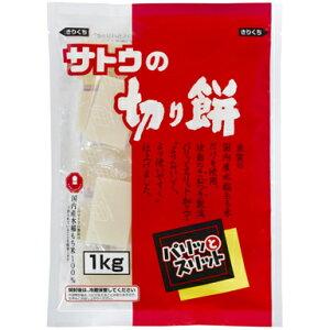 サトウの切り餅 パリッとスリット 1kg×10袋セット 6900円【 おもち 国内産もち米使用 】