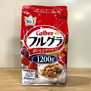 カルビー フルーツグラノーラ 1.2kg 1190円【 フルグラ Calbee fruit granola Costco costco コストコ 通販 】