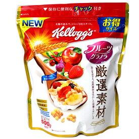 ケロッグ フルーツグラノラ厳選素材 500g 618円【鉄分、6種のビタミン、食物繊維】