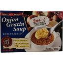 ピルボックス オニオングラタンスープ 10食入り 1929円