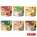 【クール便】フジッコ 朝のたべるスープ セット【10食】1650円 ※お好きな種類をお選びください