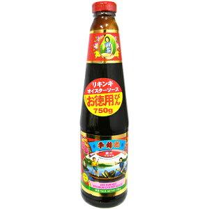 リキンキ オイスターソース お徳用びん 750g 瓶 1本 1254円 【李錦記,業務用】