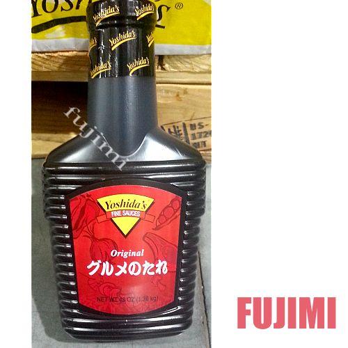 ヨシダ グルメソース 1.36kg 950円【 yoshida's sause ヨシダソース Yoshida ヨシダ 1360g 調味料 和風 万能 Costco コストコ 通販 】