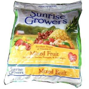 (冷凍便)SUNRISE GROWERS ミックスフルーツ 1.81kg 1519円【イチゴ、パイン、レッドグレープ、モモ COSTCO costco コストコ 通販 】