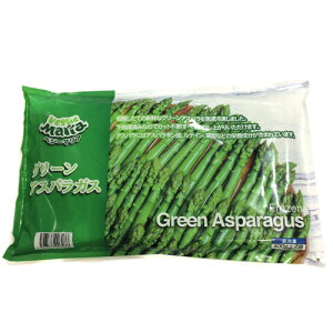 (冷凍便) ベジーマリア 冷凍グリーンアスパラガス 800g 1袋 【VEGGIE MARIA コストコ Costco 冷凍食品 】