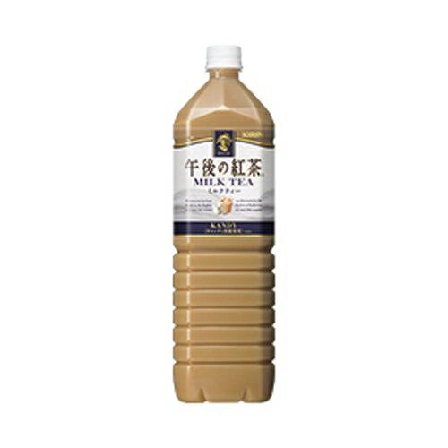 キリン 午後の紅茶 ミルクティー 1.5L ペットボトル 1本 188円