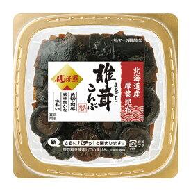 ふじっ子 まるごと椎茸こんぶ 78g 178円【 ふじっ子煮 佃煮 フジッコ 】