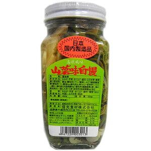 信光 高原風味 山菜味自慢 400g瓶 320円【漬物 , ごはん】【1013】