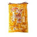 キムラ漬物 つぼ漬け風スライス 1kg 385円【たくあん漬け 大容量】