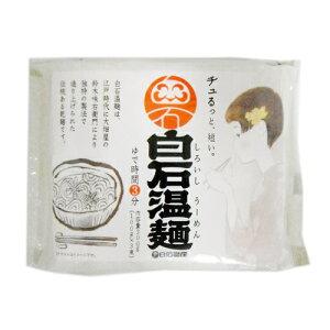 白石興産 白石温麺(うーめん) 300g(100g×3束) 1袋 118円【 乾麺 干しめん ウーメン 】