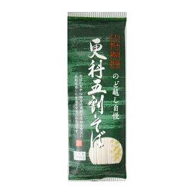 白石興産 更科五割そば 200g 118円【 蕎麦 乾麺 干しそば】