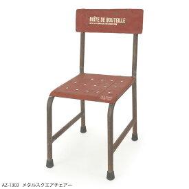 【最大12%OFF!クーポン利用で2日間限定!】メタルスクエアチェアー おしゃれ ガーデンチェア メタル アイアンガーデンテーブル セット チェア チェアセット 椅子 机 ホワイト