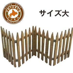 フェンス 木製 おしゃれ 折りたたみ ガーデン 花壇 ウッド 玄関 かわいい 仕切り ペット 犬猫 木製フェンス 【フリーレイ ブラウン 大】
