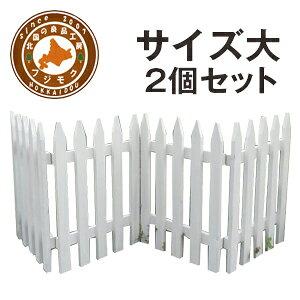 フェンス 木製 おしゃれ 折りたたみ 白 ガーデン 花壇 ウッド 玄関 かわいい 仕切り ペット 犬猫 木製フェンス 【フリーレイ ホワイト 大 2個セット】