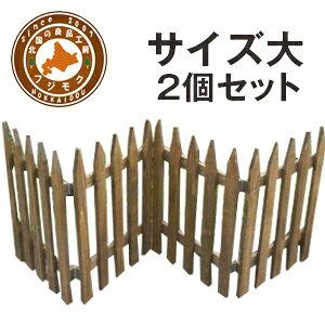 フェンス 木製 おしゃれ 折りたたみ ガーデン 花壇 ウッド 玄関 かわいい 仕切り ペット 犬猫 木製フェンス 【フリーレイ ブラウン 大 2個セット】