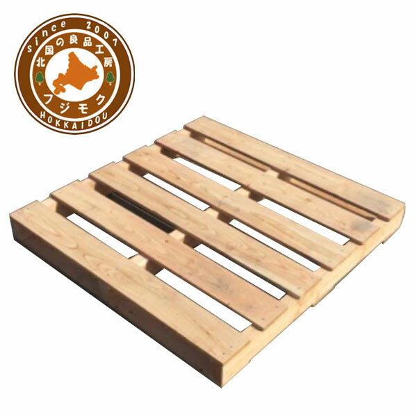 「自分で組み立てるパレット」1000×1000×115(mm)片面使用型2個セット 【木製/パレット/ユーロパレット/花壇/ガーデニング/ウッドデッキ/DIY/ベッド/組み立て/木材/パイン材】