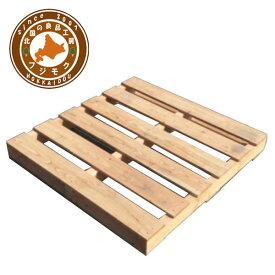 パレット 木製 ベッド ユーロパレット DIY 組み立て 「自分で組み立てるパレット」1000×1000×115(mm)片面使用型2個セット