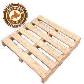 パレット 木製 ベッド ユーロパレット DIY 組み立て 「自分で組み立てるスキット」900×1000×100(mm)