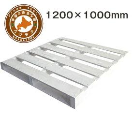 自分で組み立てるカラーパレット 「カラパレ ホワイト」 1200×1000 【木製パレット/木製/パレット/ユーロパレット/ウッドデッキ/DIY/ベッド/オブジェ/パレットベッド】