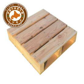 パレット 木製 ベッド ユーロパレット DIY インテリア オブジェ カンナ加工済み「木製ミニパレット」450×450×110(mm)完成品