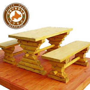 テーブル セット 屋外 ガーデン 木製 国産 おしゃれ  映画にも使用されました!北国北海道産  【ベンチテーブルセット(テーブル1 ベンチ2)】